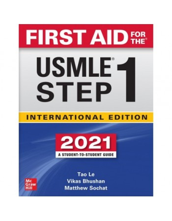 E First Aid for the USMLE...