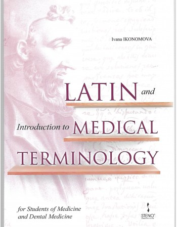 Latin and Introduction to...