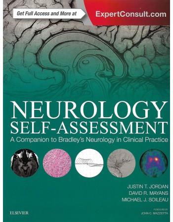 Neurology Self-Assessment