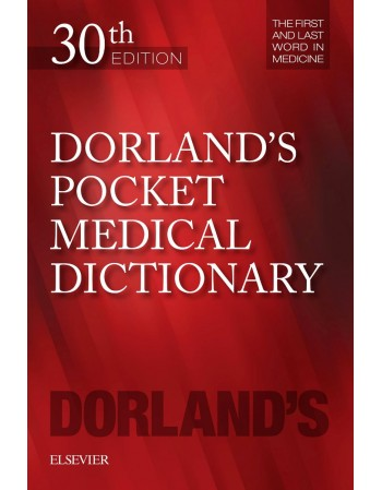Dorland's Pocket Medical...