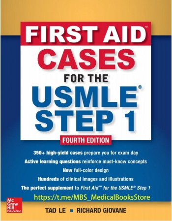 First Aid Cases for the...