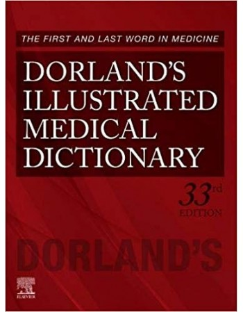 Dorland's Illustrated...