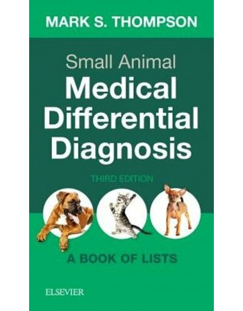 Small Animal Medical...