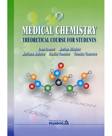 Medical Chemistry Theoretical Course For Students