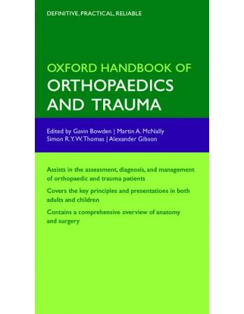 Oxford Handbook of...