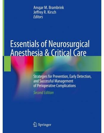 Essentials of Neurosurgical...