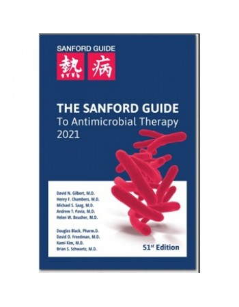 The Sanford Guide to...