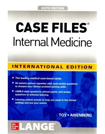 Ie Case Files Internal...